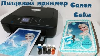 Пищевой принтер Canon Cake MG5600 / Food printer Canon Cake MG5600 - Я - ТОРТодел!