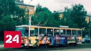 """""""Погода 24"""": из-за жары в Европейской России автобусы закипают на ходу - Россия 24"""