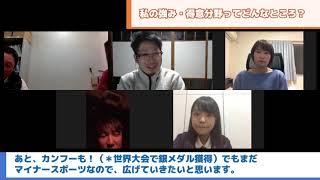 七田式船橋・新鎌ヶ谷・千葉ニュータウン教室の卒業生が自身の得意なこ...