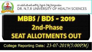 AP NEET 2019 web allotments | NTR University MBBS BDS 2nd Phase seat allotments