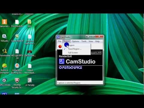 как пользоваться CamStudio