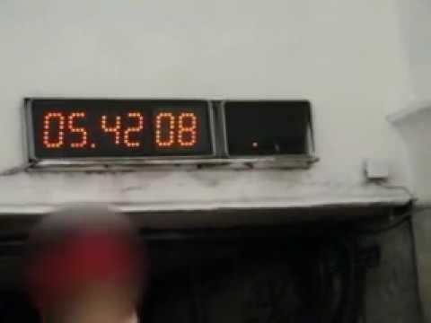 Кропоткинская. Первый поезд