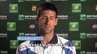 プロテニスプレイヤーから被災地への応援メッセージ ダニエラハンチュコバ 検索動画 26