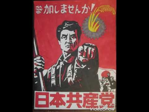 The Red Army Is The Strongest- Japanese Communist Song