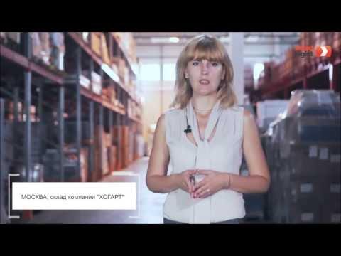 AXELOT: TMS Управление транспортом и перевозками для партнеров. Урок 4