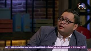 بيومي أفندي - النجم / أحمد رزق ... وعلاقته بالدكاترة