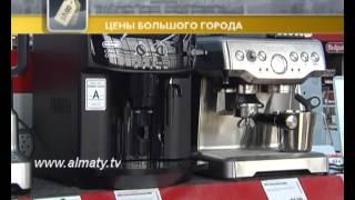 видео Кофемашины в Алматы