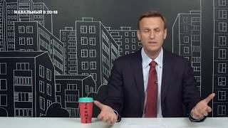 Смотреть видео ЛЖИВЫЕ ВЫБОРЫ МЭРА МОСКВЫ!!! Навальный. онлайн