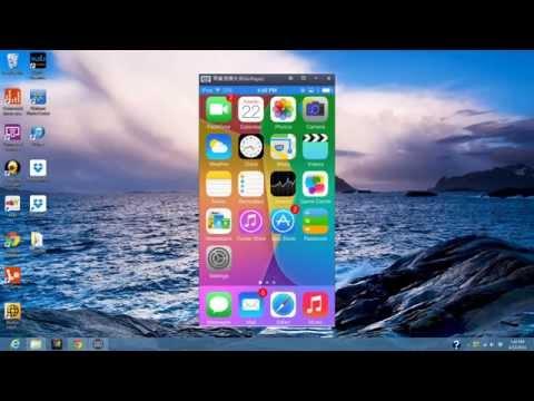 طريقة عرض شاشة الايفون على الكمبيوتر مجانا بدون جيلبريك