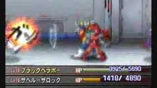 Namco X Capcom Multiple Attack Wonder Momo and Bravo man