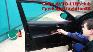 видео: Toyota Camry -автоматическая тонировка (2 стекла) в Омске