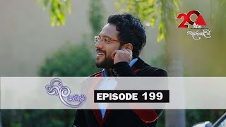Neela Pabalu | Episode 199| 13th February 2019 | Sirasa TV