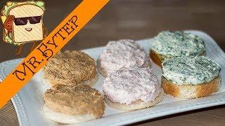 ПАШТЕТ ○ 3 идеи Для Быстрого Завтрака