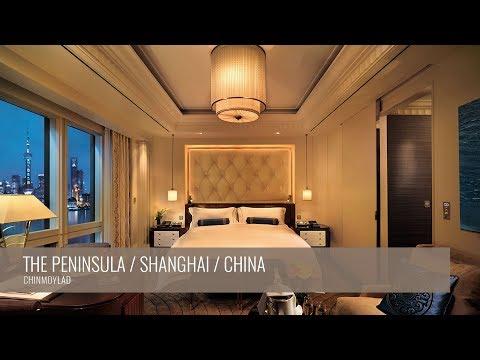The Peninsula Shanghai, China | WALKTHROUGH HOTEL REVIEW