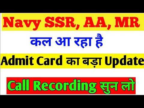 Indian Navy SSR/AA/MR Admit Card Details New Update For 2019 Exam