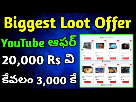 Shopping Loot Offers Online || Bumper Discount Offers In Youtube || New Youtube Sales 😂