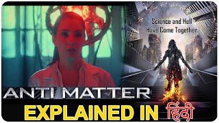 Anti Matter 2016 Movie Explain in Hindi