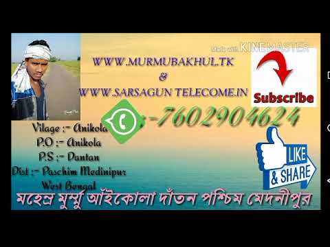 New released santali song 2017 WWW.MURMU BAKHUL.TK & WWW.SARSAGUN TELECOM.IN