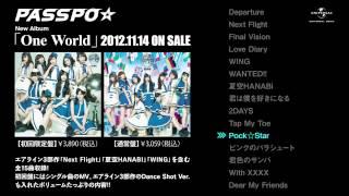 ぱすぽ☆エアライン3部作の終着点がここにある!?「Next Flight」「夏空...