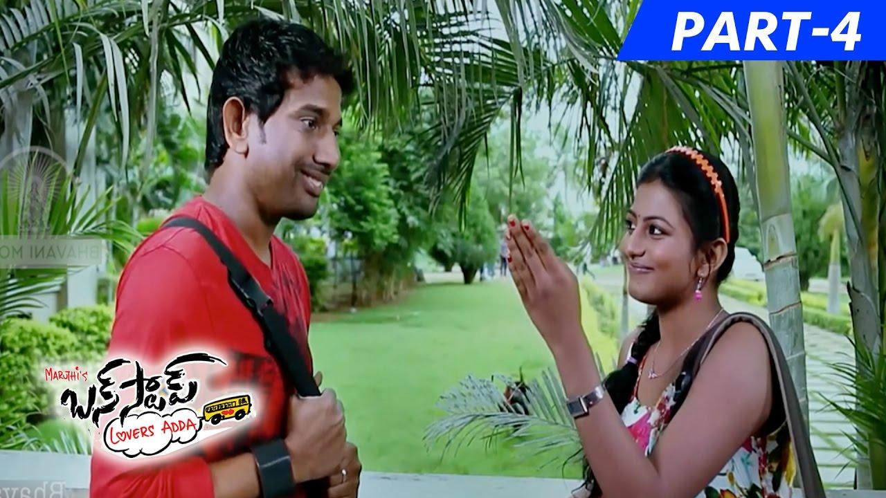 Download Bus Stop Telugu Full Movie Part 4    Prince, Sri Divya