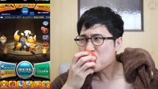 【モンスト】オールスター感謝ガチャ3日目!!あわわちゃんのガチャ報告【GameMarket】