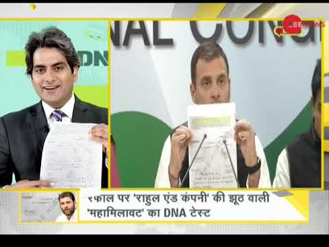 DNA analysis on Doctored Document on Rafale deal