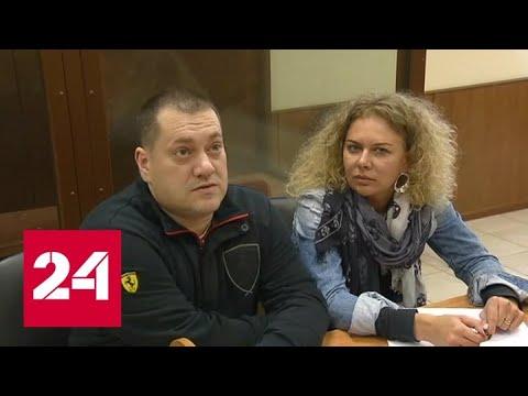 Война компроматов в Чехове - Россия 24