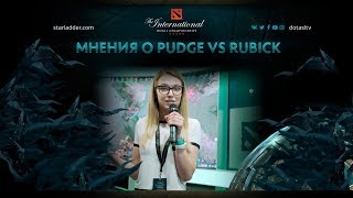 Мнения о Pudge vs Rubick