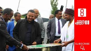 Ethiopia:ዜና መጽሔት//OMN በአዲስ አበባ በይፋ መከፈት ሁኔታ ላይ የተደረገ ውይይት