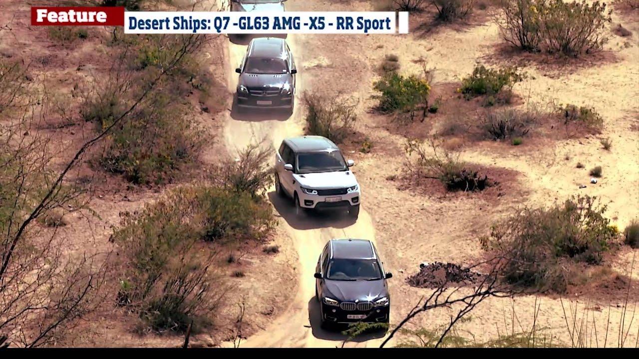 Audi Q7 vs BMW X5 vs Range Rover Sport vs Mercedes Benz GL 63 AMG