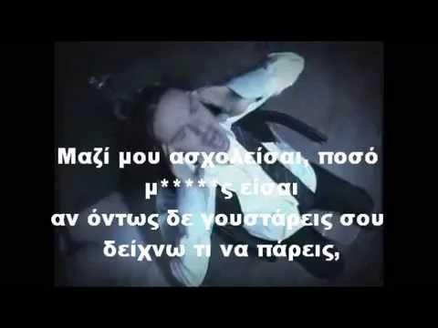 poso malakas eisai _going through_karaoke by Stavroula Manou