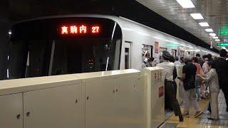 [60fps]札幌市営地下鉄南北線 真駒内行 すすきの駅 Sapporo Municipal Subway Namboku-line Susukino-sta.