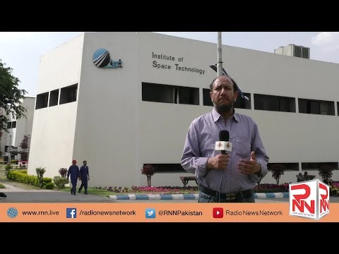 IST Youth Carnival 2018 | Radio News Network | Fida Hussain