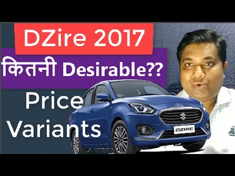 Maruti Suzuki DZire 2017 Launched, Price, Variants And More ..| EaseMyCarSearch
