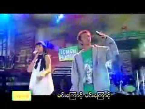 Myanmar Music Nga Lo Chit Mae Thu   YouTube