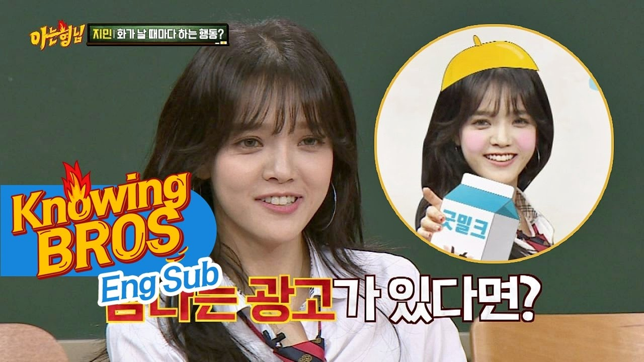 AOA Jimin imitates Seolhyun's beer CF -'Knowing Bros' Ep 57