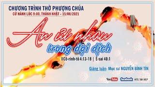 HTTL TÂN HIỆP (Kiên Giang) - Chương Trình Thờ Phượng Chúa - 15/08/2021