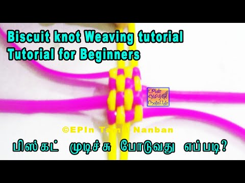 #EPIn 166 - Biscuit knot Weaving tutorial for beginners , Basic knots for basket making