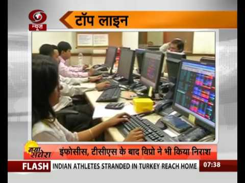 Top line- Business news (Hindi)   20 July, 2016