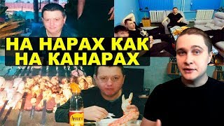Член банды Цапков ест крабов и шашлыки в тюрьме. Новости СВЕРХДЕРЖАВЫ