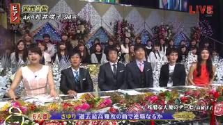 【HD】さゆり    残酷な天使のテーゼ   芸能界特技王決定戦 TEPPEN thumbnail