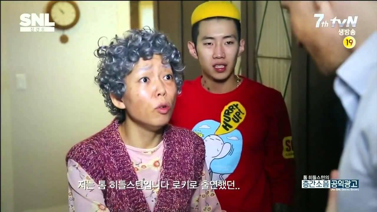 20131019 SNL Korea Ep.33 - Thomas Hiddleston [ENG sub]