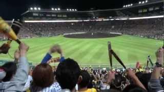 阪神タイガース対横浜DeNAベイスターズ 2012/10/9 金本知憲引退試合.