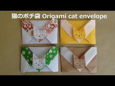 簡単 折り紙 : 折り紙 猫 簡単 : matome.naver.jp