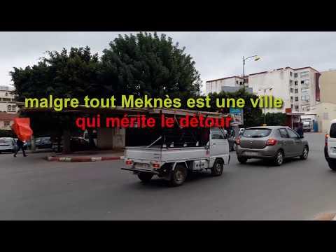 Meknès SIAM 2018  mérite le détour malgré l'oubli مكناس المغرب ، ويستمر مسلسل الإهمال