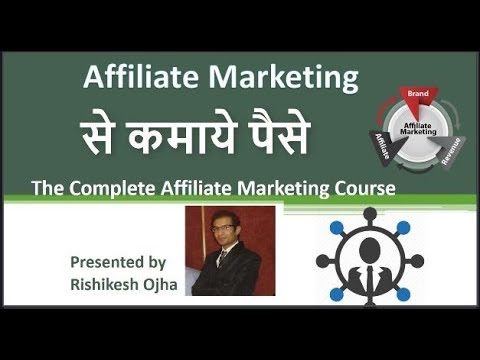 how to make money by affiliate marketing in hindi by Rishikesh Ojha thumbnail