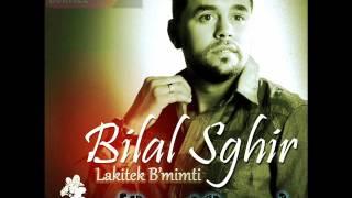 Cheb Bilal Sghir Avm Edition 2016 ????? ?????? { Grand Suçces }