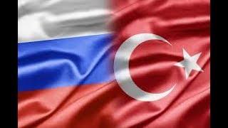 Прямая трансляция Россия - Турция