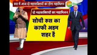 PM Modi Russia visit