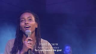 Praises Of Israel - Merim Oti(You Lift Me)[Live]